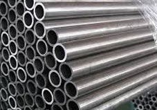 133mm standard en 10255 seamless carbon steel pipe