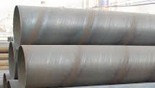 21 ft. x 1-1/2 in. Schedule 40 Galvanized Coated Plain End Welded Carbon Steel Pipe