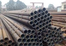 57mm seamless High carbon /alloy steel pipe tube