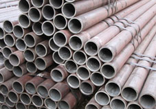 ASTM A709 Pipe