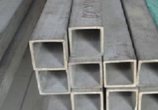 High yield 50x50 strength square tube