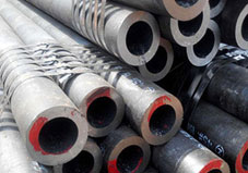 SAE 1020/20# carbon steel seamless pipe/seamless steel tube